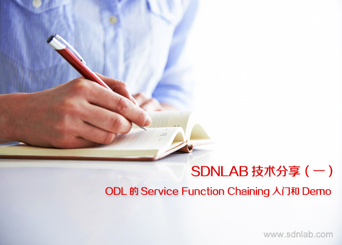 pt-SDNLAB-share-ODL-Service-Function-Chaining-Demo2015-09-22.jpg