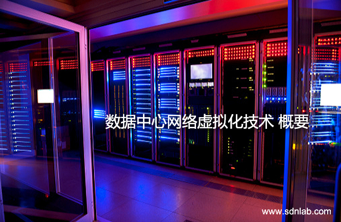 pt-data-center-and-NV2015-06-16.jpg