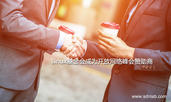 pt-Open Networking Summit Becomes a Linux Foundation Gig2015-11-24.jpg