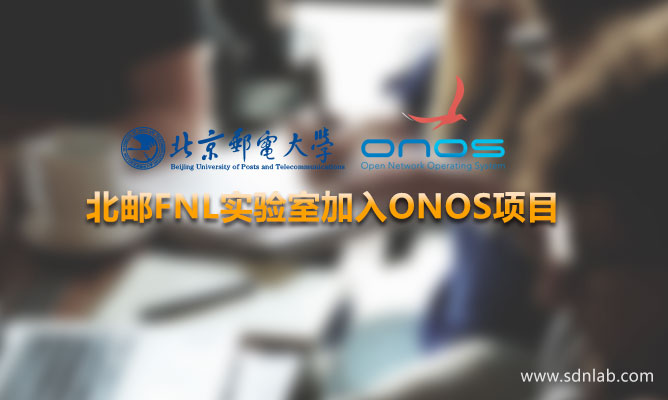 ONOS-Beijing-University-of-Posts-and-Telecommunications.jpg